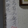 P1300006.jpg