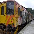 P1400126.JPG
