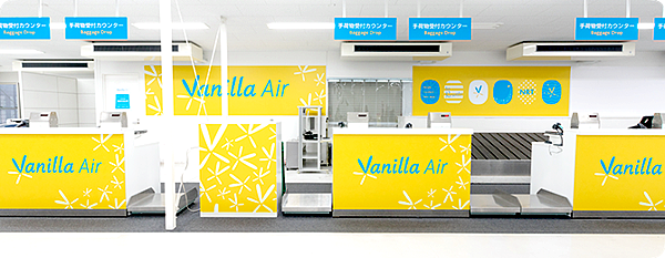 airport-counter-image00