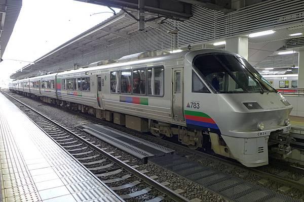 P1460386.JPG
