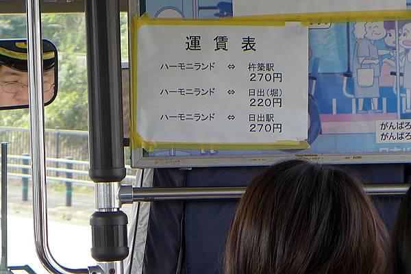 P1460399.JPG