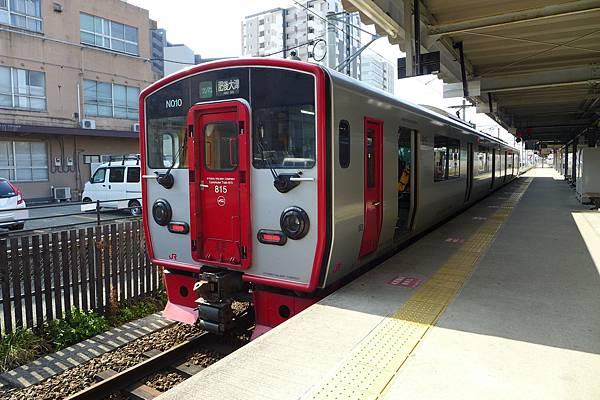 P1480058.JPG