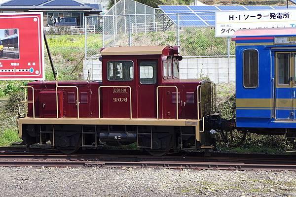 P1480066.JPG