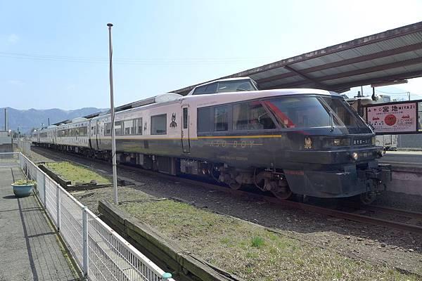 P1480137.JPG