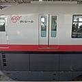 P1500129.JPG