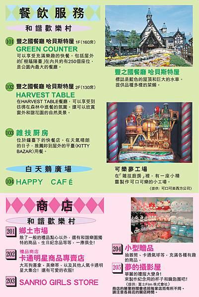 hantai_shop.jpg