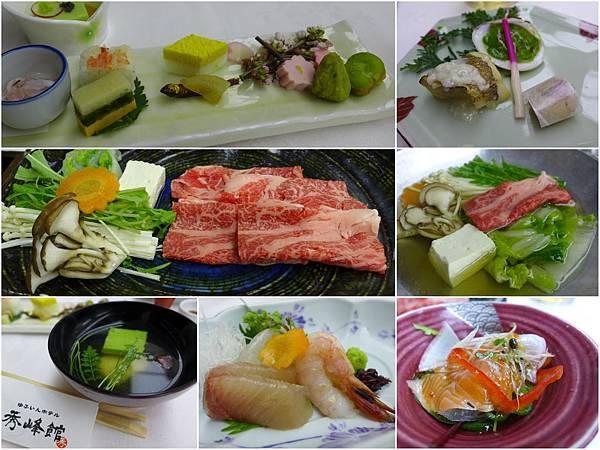 sfk_dinner.jpg