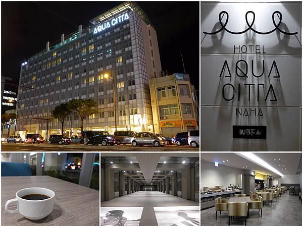 201712_Hotel_AquaCitta.jpg
