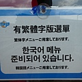 P1000837.JPG
