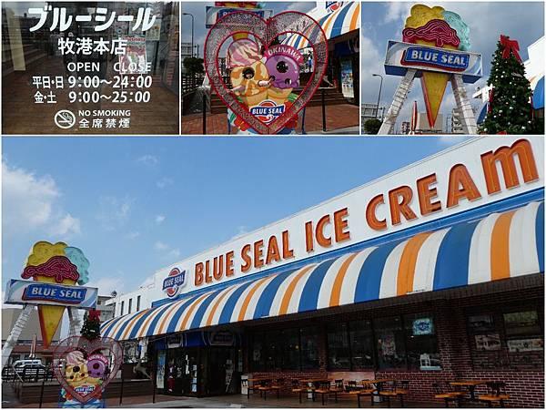 201712_BlueSealIC_01.jpg