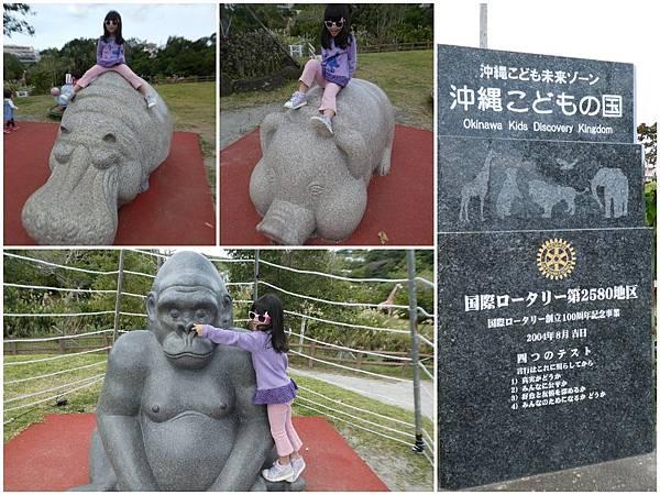 201712_OkinawaZoo_12.jpg
