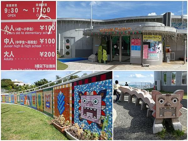 201712_OkinawaZoo_15.jpg