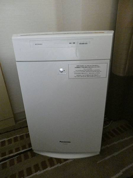 P1040867.JPG