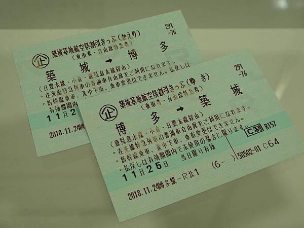 P1040886.JPG