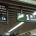 板橋站出發 Go~!!