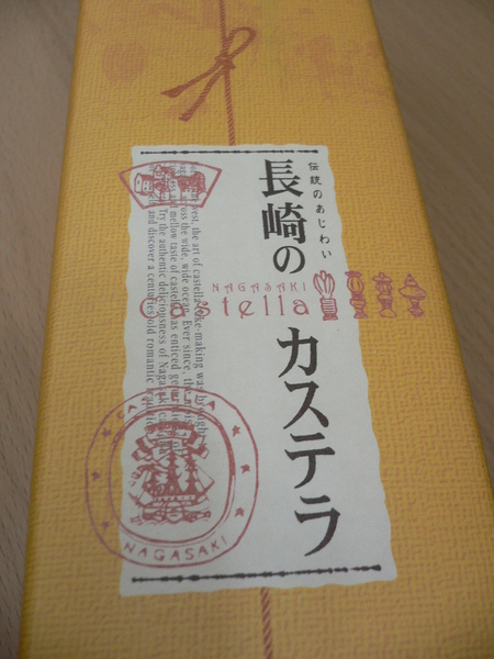 P1140174.JPG