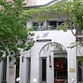 鹽之華是家提供高級法國料理的小店