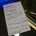 免費招待到29F Lounge Bar 飲酒作樂 XD