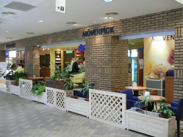 莫凡彼美麗華旗艦店