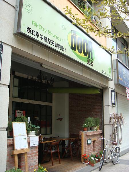 樂多位在三峽台北大學正門口附近