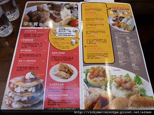 飯類menu