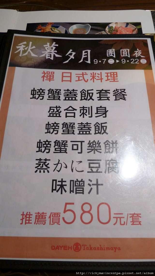 P1060700-H641.jpg