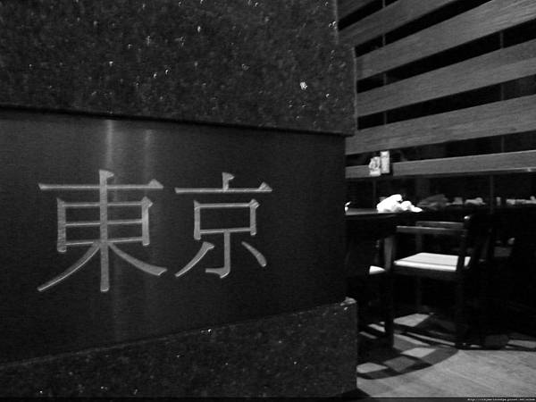 我們的包廂--東京廳