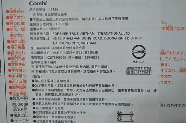 DSC_0020~1.jpg