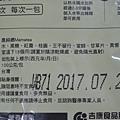 DSC_0102 [最大闊度 1024 最大高度 768].jpg