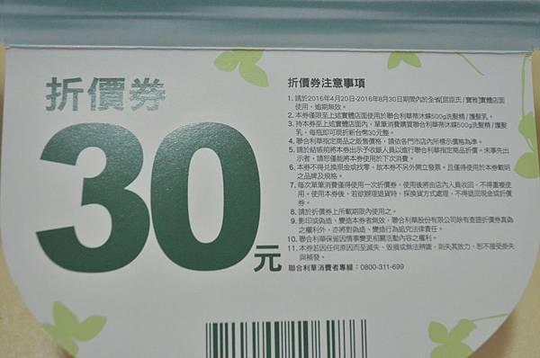 DSC_0052 [最大闊度 2400 最大高度 1800]~1.jpg