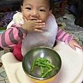 12月24日在阿嬤家吃四季豆