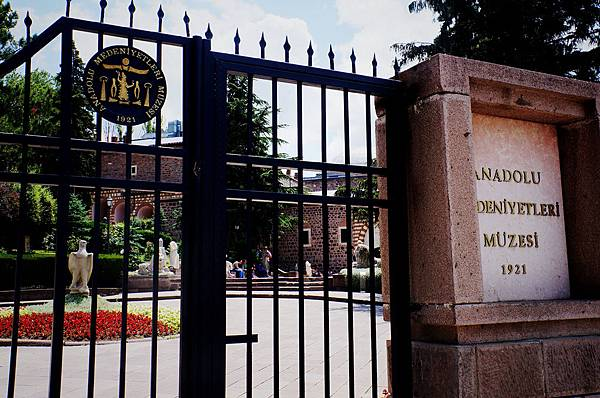 土耳其安納托利亞文明博物館01.jpg