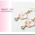 MSR71158 韓版時尚雙色幸運五葉草垂掛單鑽耳環(粉白)