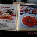 09_餐廳菜單(放著廣告介紹內容)