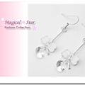 MSR71011 韓版甜美百分百蝴蝶結圓錐耳環(白)