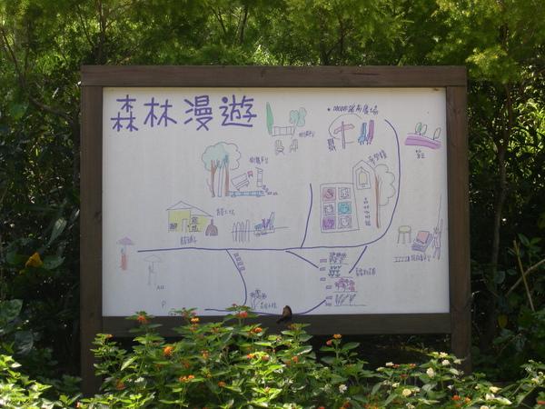 01_薰衣草森林園內地圖