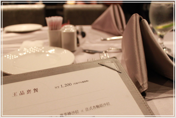 04_每套餐1200元.jpg