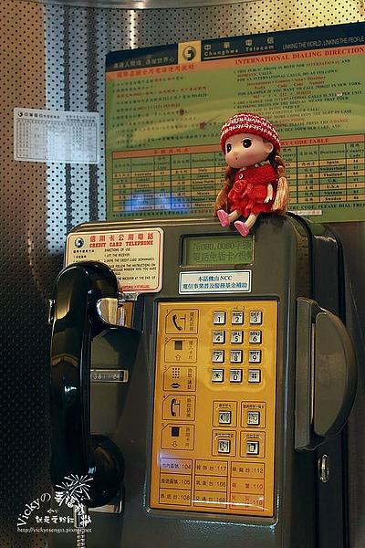 中正國際機場電話亭