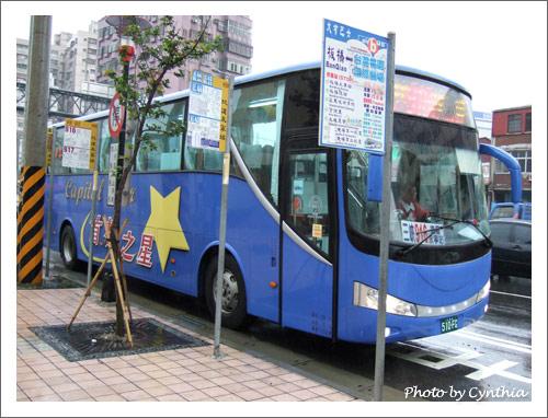 916公車