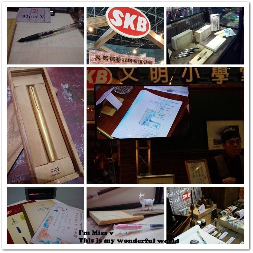 【活動】SKB文明鋼筆 讓我們一起找回書寫的記憶與感動