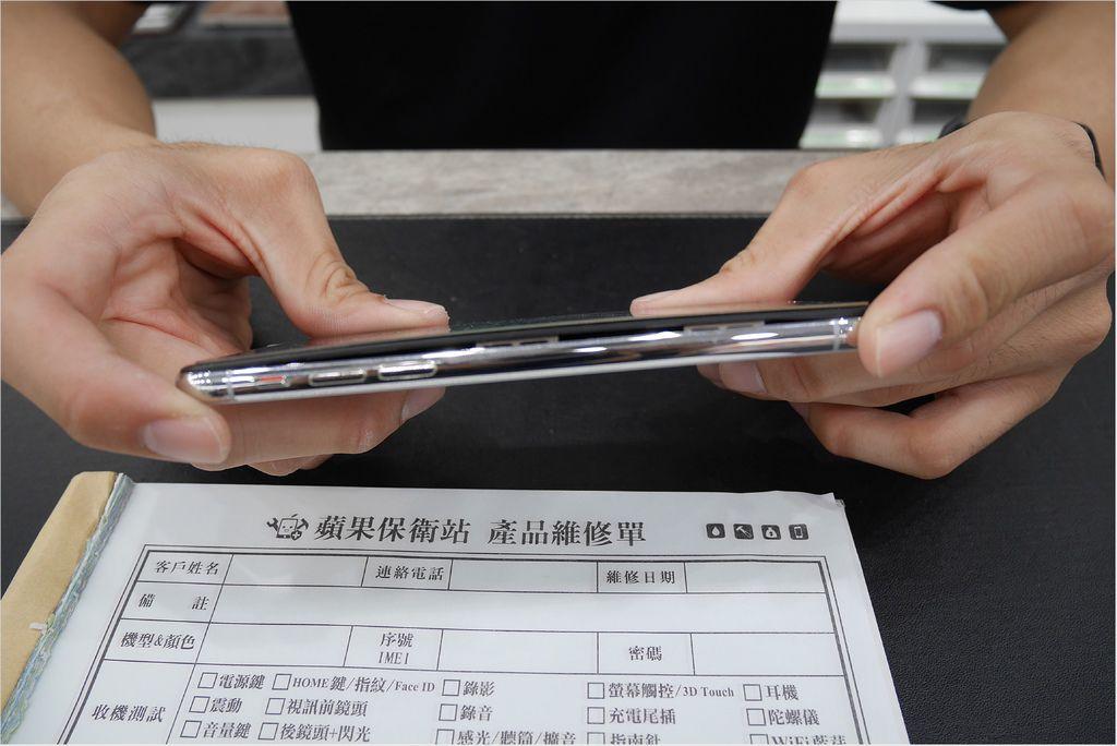 手機電池1-20200221.jpg