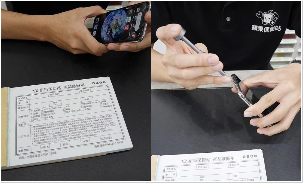 手機電池2-20200221.jpg