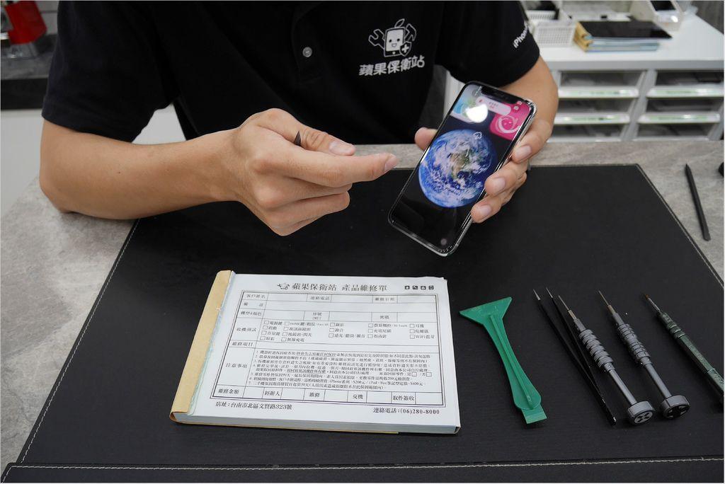 手機電池10(完成測試)-20200221.jpg