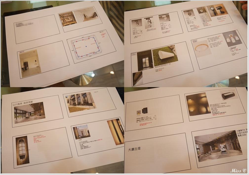 page-6-20200303.jpg