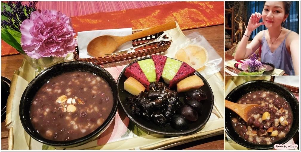 page-養生甜點-20200702.jpg
