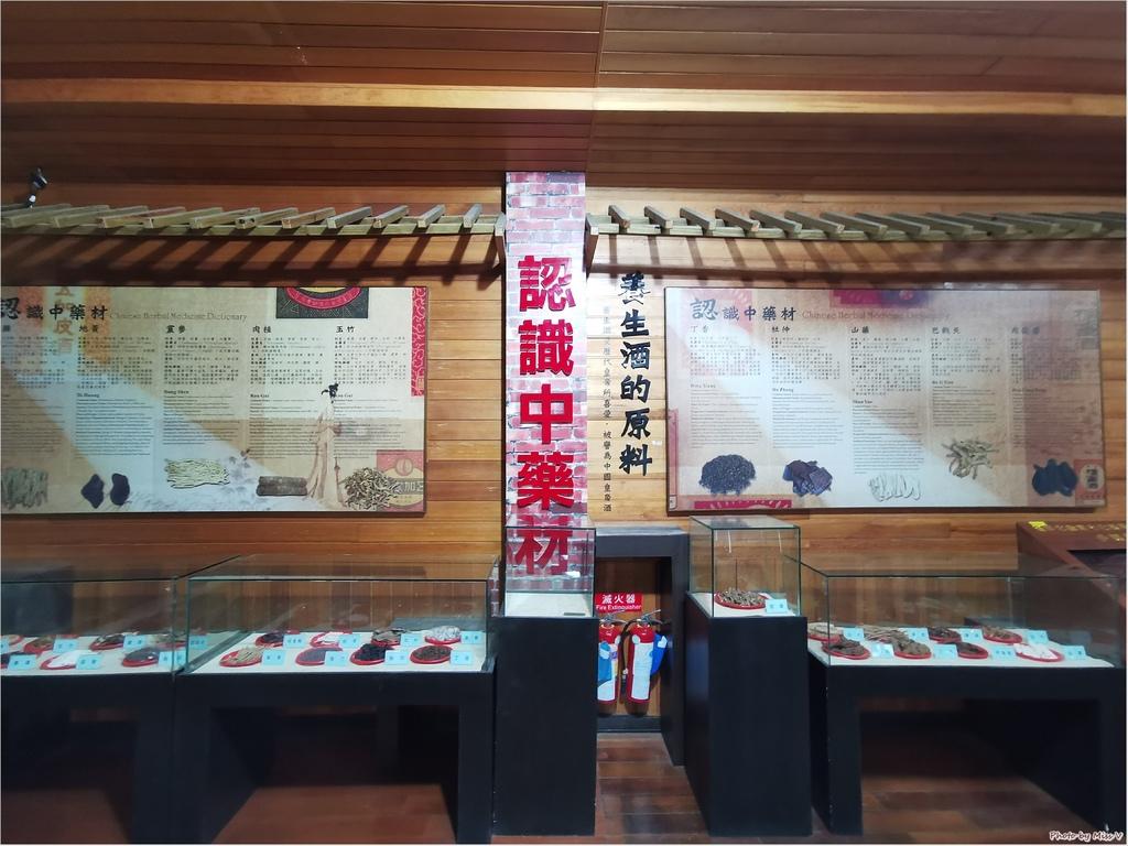 隆田酒廠3-20200915.jpg