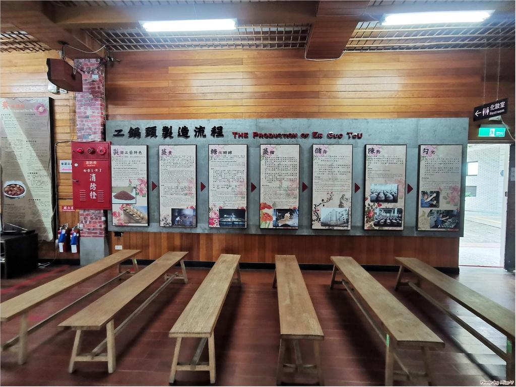 隆田酒廠4-20200915.jpg