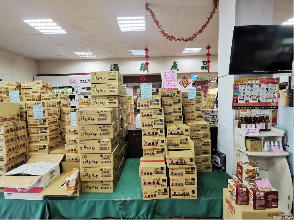 隆田酒廠6-20200915.jpg