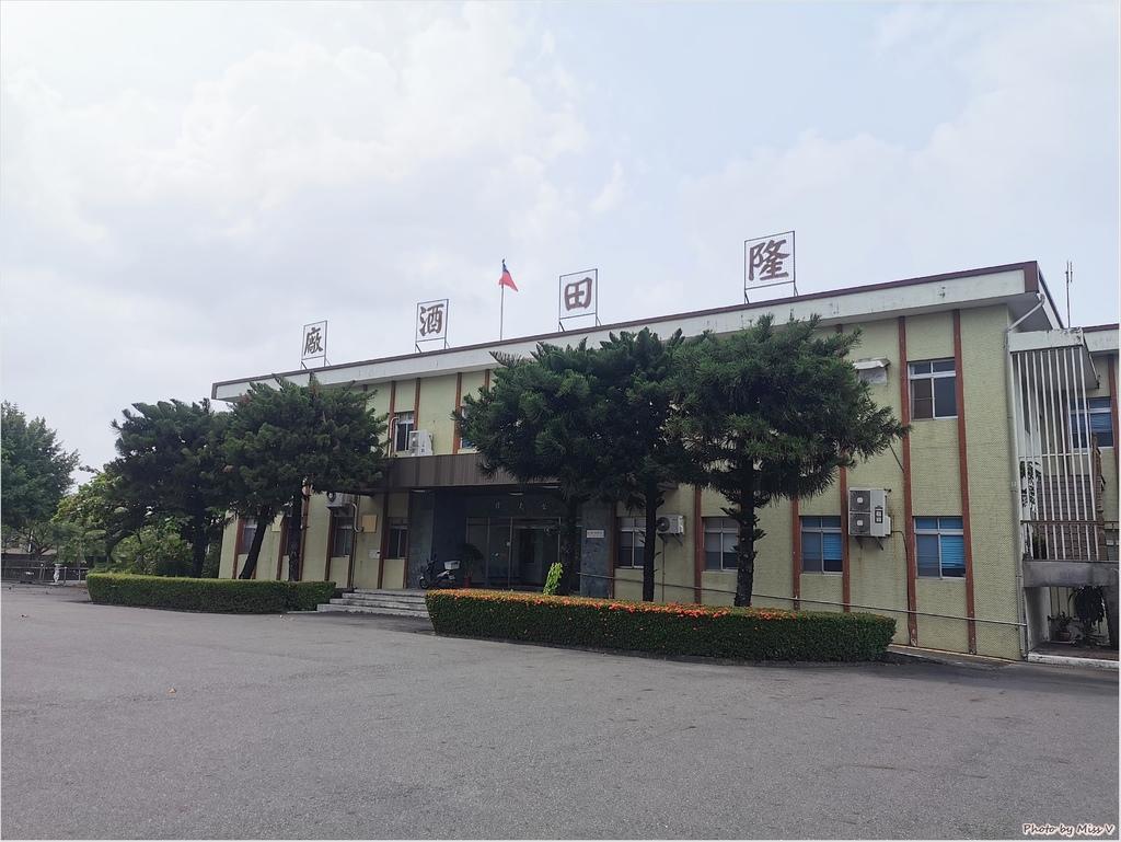 隆田酒廠-20200915.jpg