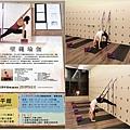 壁繩瑜珈-20201125.jpg
